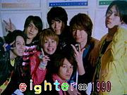 eighter∞1990