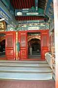 清真教(中国イスラム教)