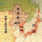 極東連合mixi総司令部
