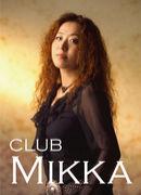 クラブMikka