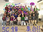 MNCT 9C