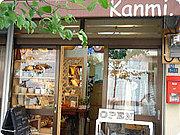 Kanmi.(カンミ)