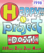 Happy!! Project