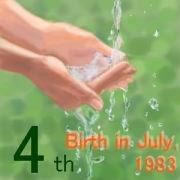 1983年7月生まれ☆★4日の部★☆
