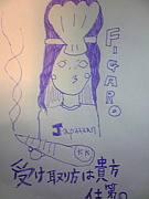 FIGARO Japaaaaan!!