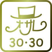 オサレ 30・30