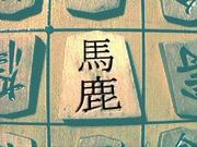 日バ分室【バカカード】