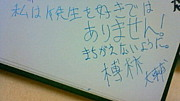 ゲロ会(●´∀`●)/