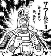 ボンビソン【★拡大中!!★】