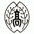 奈良県立高円高校