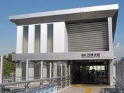 相鉄線西横浜駅