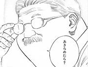 木曜日バスケの会in愛媛