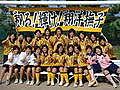 東海大翔洋女子サッカー部
