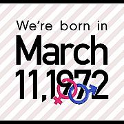1972年3月11日生まれ