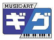 MUSIC・ART ギグ