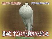 鳩胸ボンバイエ