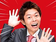 島田秀平の[Co-sotto 1-6]