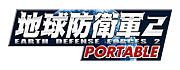 地球防衛軍2ポータブル関東支部