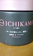 ICHIKAMI いち髪