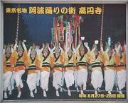 【期間限定】お祭り&花火大会