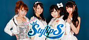 StylipS(スタイリップス)