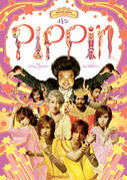 「PIPPIN」