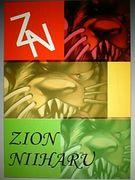 『ZION NIIHARU』