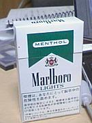 ヤチ★★★禁煙への道!応援団