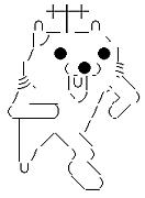 アナロ熊/アナログマ