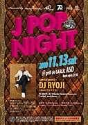 J-POP NIGHT SINCE 2008.7.26