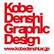 神戸電子・グラフィックデザイン