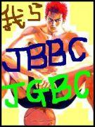 JGBC&JBBC