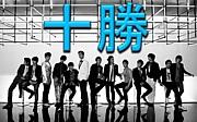 Super Junior 十勝ELF