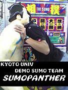 京都大学スモウパンサー