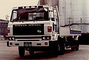 レトロトラックの館