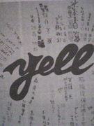 6年1組『yell』(^ω^)卒業生