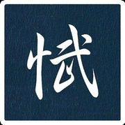 榮志舘 (ネット道場弐号舘)