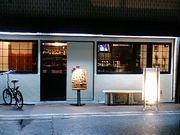 Bar CHOP