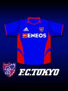 FC東京とサッカーが大好きだ!
