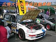 広島大学体育会自動車部HUMC