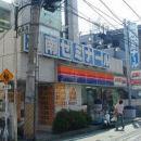 ○湘ゼミ富岡教室○
