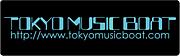 船上イベント TOKYO MUSIC BOAT