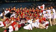 GJC U-19 日本代表チーム