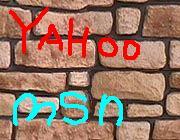 Yahoo/msn メッセ募集