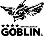 Foot sal & ball GOBLIN