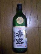 ザ・日本酒!