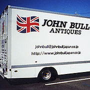 JOHN BULL【アンティーク家具】