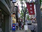 東京出身で仙台在住の人・集合