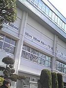 寺尾中学校平成18年卒業生!