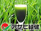 感動秘話っぽい緑効青汁のCM